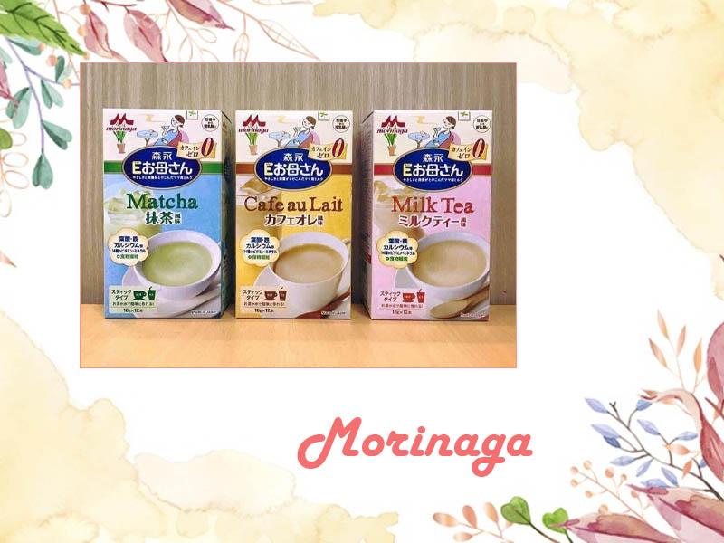 Phân biệt sữa bầu morinaga thật và giả